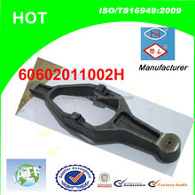 Chinese Bus Clutch Shift Fork 60602011002H