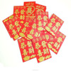 2016 factory OEM custom chinese new year red packets,red packet envelope,chinese red packet