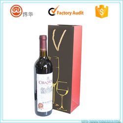 Luxury custom printed wine bottle packing bag/wine gift bag