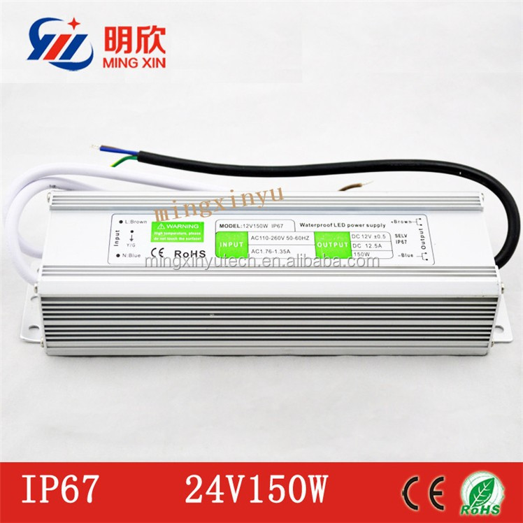 Professional Manufacturer CE RoHS IP67 Standard 150w 24v waterproof electronic led driver