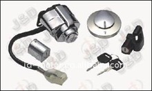 250CC CHOPPER motorcycle key set