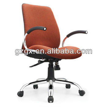 GX-C909 fabric swivel Reception chairs
