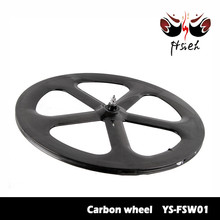 High Quality 700c Wheel Set 5 Spoke Bicycle Wheel With Full Carbon Material