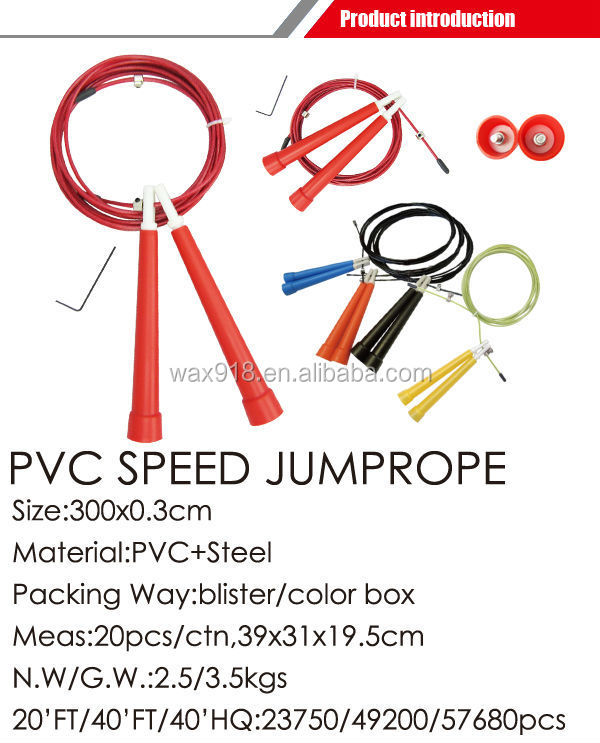 PVC Jumping Rope/Speed Crossfit Cable Jump Rope
