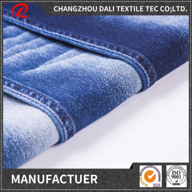 China manufacturer new design knitted denim fabric wholesale
