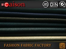 Classical Plaid Hotel and Term Uniform Fabrics