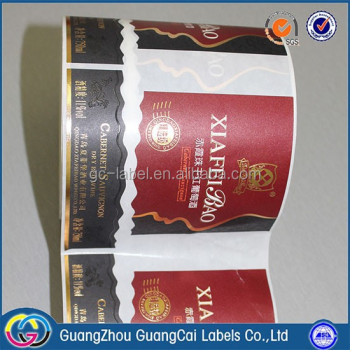 2017 Guangzhou Golden Hot Stamp,Silk Screen,Embossing Embossed Labels