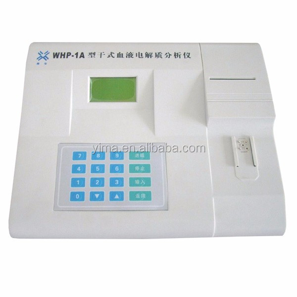 WHP-1A Dry blood electrolyte analyzer