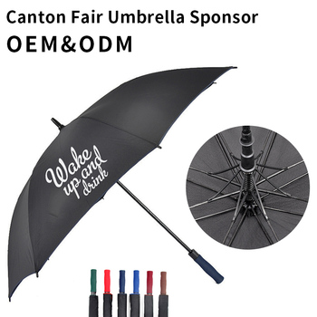 Customised Logo White Red Black Pink Yellow Blueprint Bright Colored Citizen Audi Toyota Avon Golf 27inches Advertising Umbrella