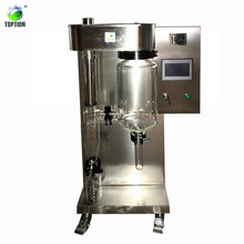 Cheap price high quality used laboratory spray dryer/drier for sale