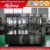 Great Price small scale water production line/water treatment and filling plant