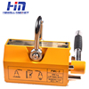 /product-detail/lifting-magnet-supplier-powerful-manual-permanent-lifters-magnetic-lifter-60773374951.html