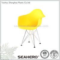OEM Service Supply Type Child Furniture Yellow High Back Chairs For Living Room