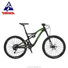 OEM mtb 27.5 inch full suspension mountain bike carbon bycicle