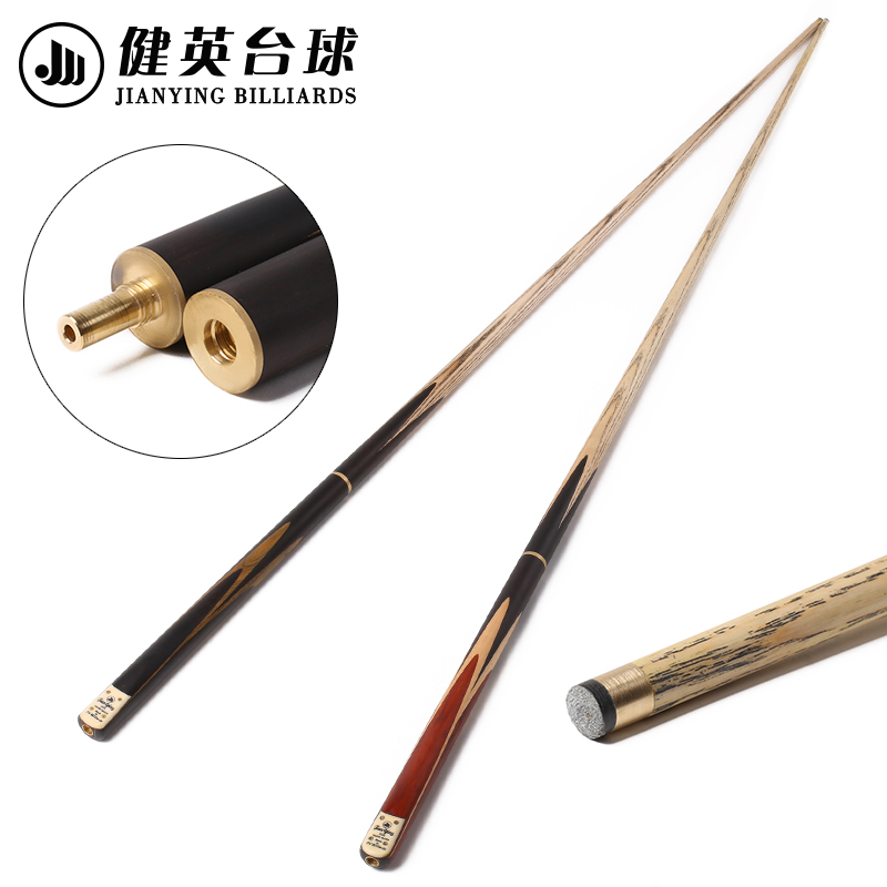 High quality and inexpensive snooker table cue
