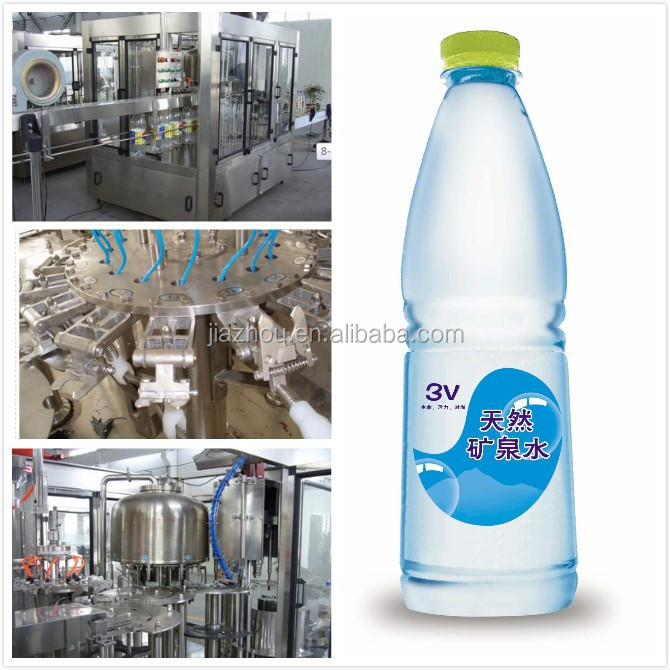Automatic Drinking Water Bottling Plant/ Mineral Water Bottling Plant 3 In 1 Unit