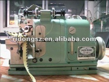 Used Merrow shell stitch overlock sewing machine stock
