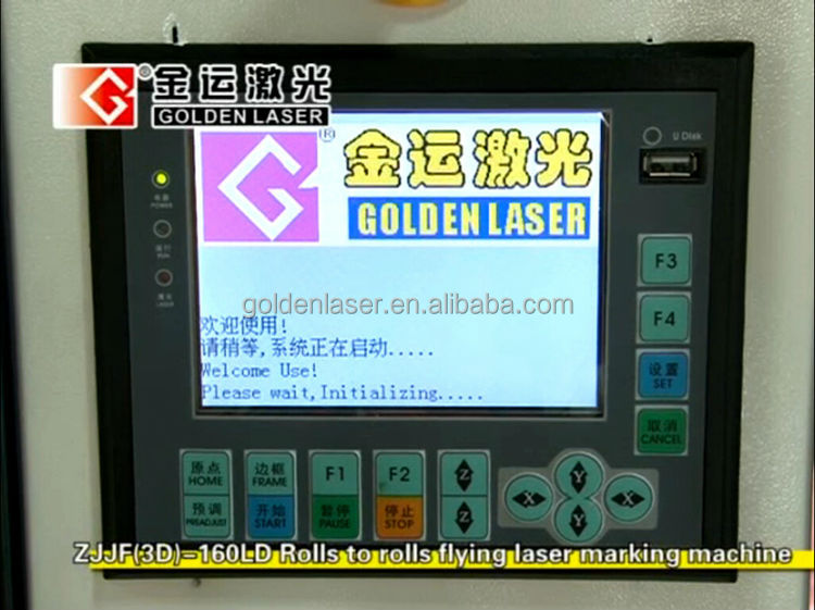 Laser engraving textiles of garment fabric laser engraving machine 1.6X1.6m