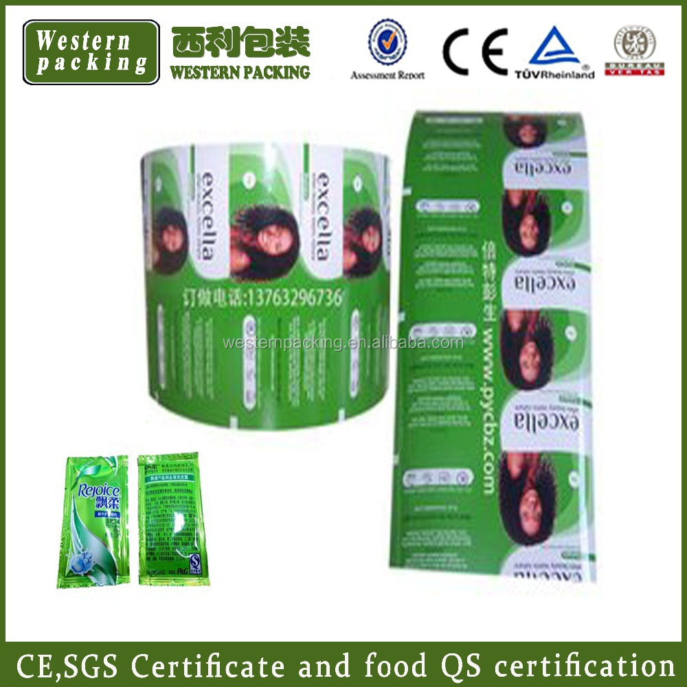 Small Shampoo Packaging Bag, sachets film in roll, laminated plastic packaging film