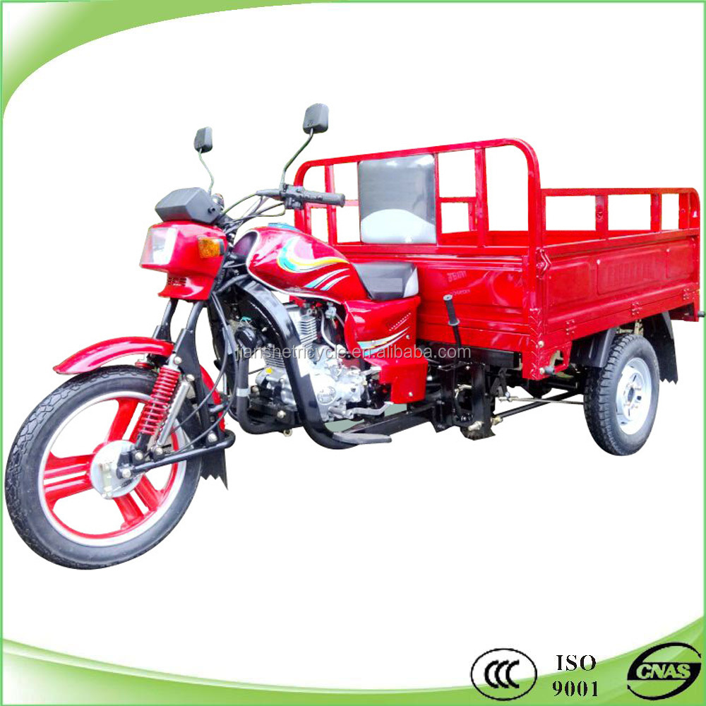 old fashioned shock absorber trecicle 3 wheel motorcycle