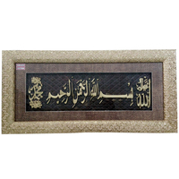 Popular Decorative Arabic Letters Wall Photo Frames