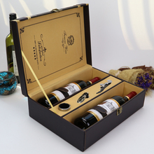 the newest hot sell portable pu leather wine box suitcase 2 bottle set wine box wood case factory directly sell