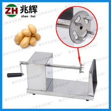 Shoestring potato cutter/Manual potato chips cutter/Stainless steel tornado potato cutter