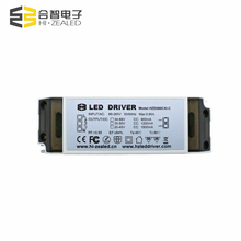 External 60W Constant Current LED Driver