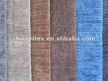 cheap imitation line upholstery fabric