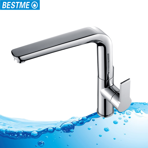Hot 2 Way Kitchen Faucet Single Handle Chrome Mixer Tap Kitchen Faucet