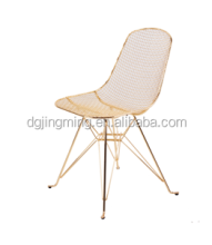 Replica Gold Wire Mesh Chair