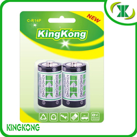 1.5v Original KingKong zinc carbon Battery R14 C size silver jacket 0% Cd/Pb/Hg KingKong's original product