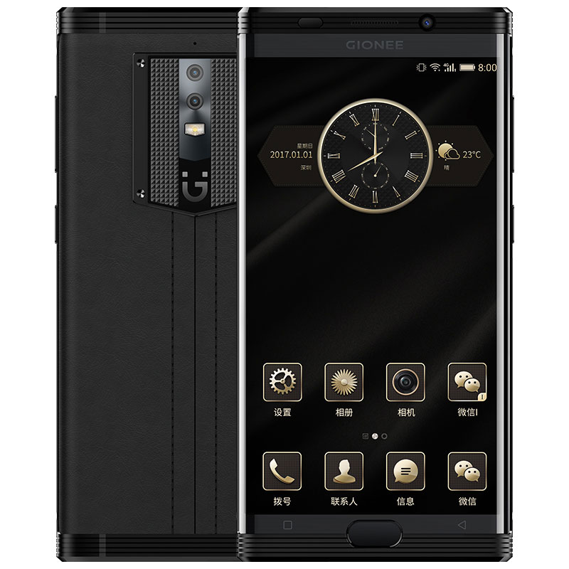 "Business <strong>Phone</strong> Gionee M2017 Mobile <strong>Phone</strong> <strong>Android</strong> 6.0 4G LTE Snapdragon 653 Octa Core Smartphone 6G+128G 7000mAh 5.7"" 2K"