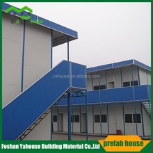 Flat roof prefabricated modular house for sale