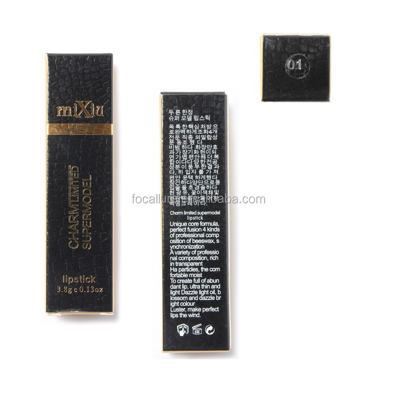Kiss beauty lipstick stick China cosmetics factory