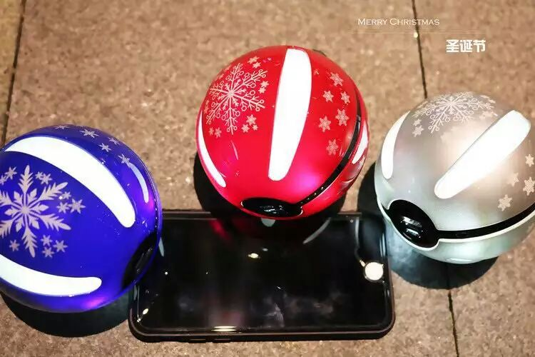 China Wholesale magic ball power bank station as Christmas gift