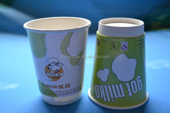 Food grade double wall coffee paper cups with plastic lid