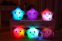 Super Quality LED Comfortable Rocking Chair Cushion