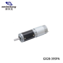 high torque best price professional 12v 8nm dc planet dc gear motor
