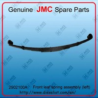JMC truck spare parts Light truck front leaf spring assy (left) 2902100A