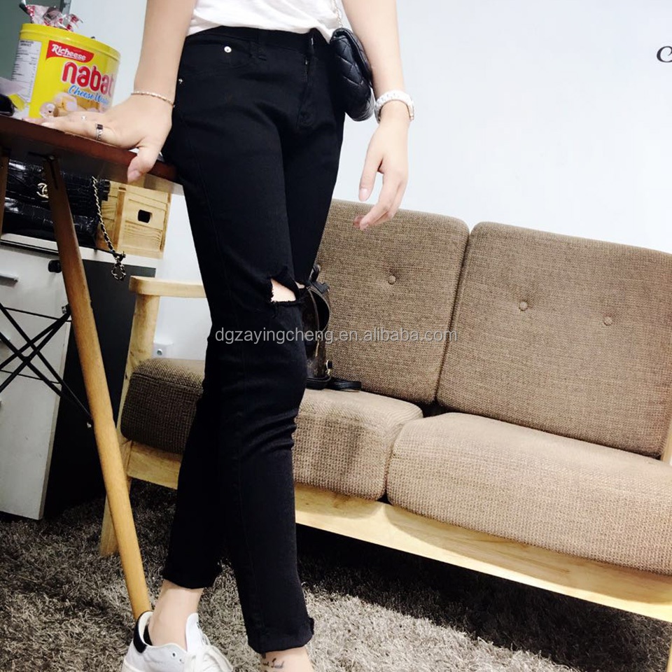 2017 new top 10 fashion brands korean skinny elastic ankle women jeans, Elm Wash ladies jeans top design trousers girls 7509Z