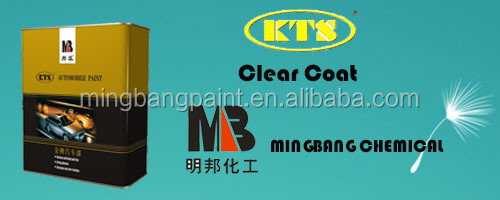 High quality and good coverage 1K peral auto paint for car body repair