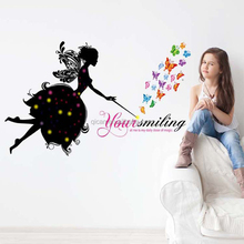 Colorful Butterfly Black Flower Fairy Cartoon Wall Sticker Bedroom Living Room Bedside Sofa Background Sticker