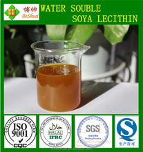 NON-GMO Water Soluble Hydroxylation Modified Soya Lecithin