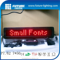 Best Sale 7.62mm 7*50 dots wireless led moving message display