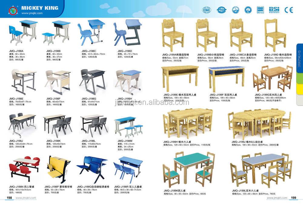 List Of Classroom Furnitures : Four seat school children wooden funiture kids furniture