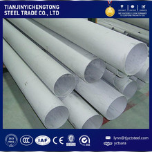 A335-P22 High-pressure boiler tube,xx you tube