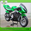 49cc gas powered mini pocket bike with cheap price for sale/SQ-PB02