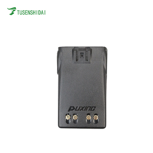 Rechargeable Battery 1200mAh Big Capacity Walkie Talkie Battery Two Way Radio Battery