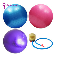 Private label exercise gym yoga ball equipment wholesale
